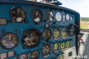 приборка Ми-2