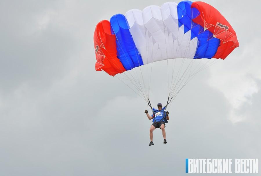 XXIХ открытый чемпионат Беларуси по классическому парашютизму